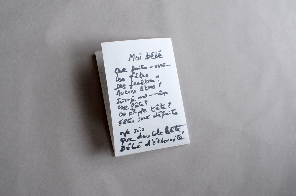 2010_carton-invitation-alain01