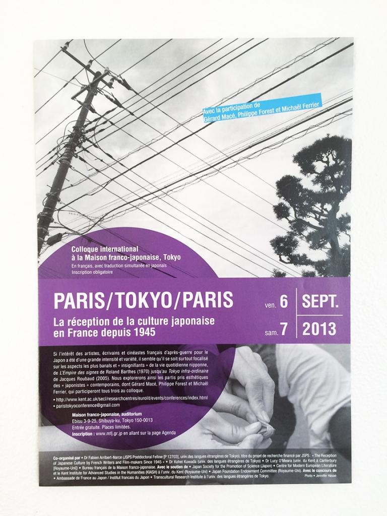 2013_MFJ_ParisTokyo_FR