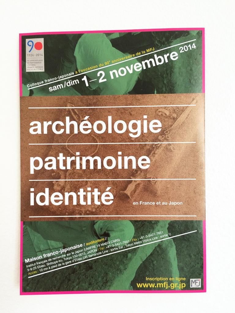 2014_MFJ_archeologie_FR