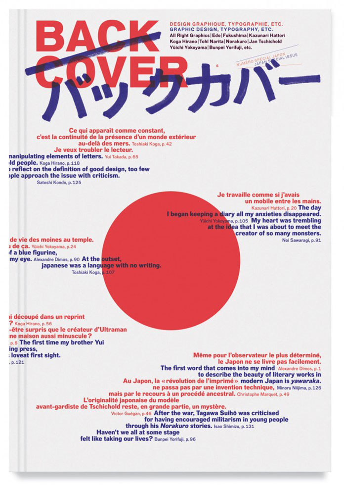 couverture-back-cover-6-special-japon