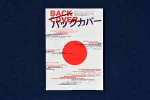 b42-47-backcover6-1-1024x683