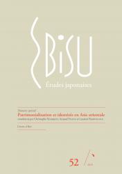 ebisu_52-small250